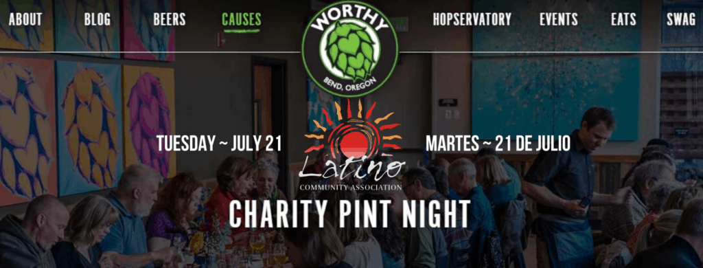 Worthy Pint Night 7-21-20